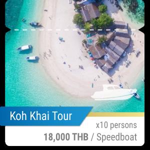 KOH KHAI